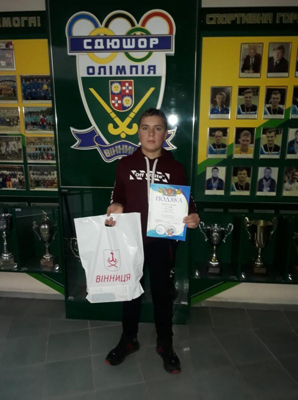 Нагородили кращих спортсменів Вінниці за підсумками року