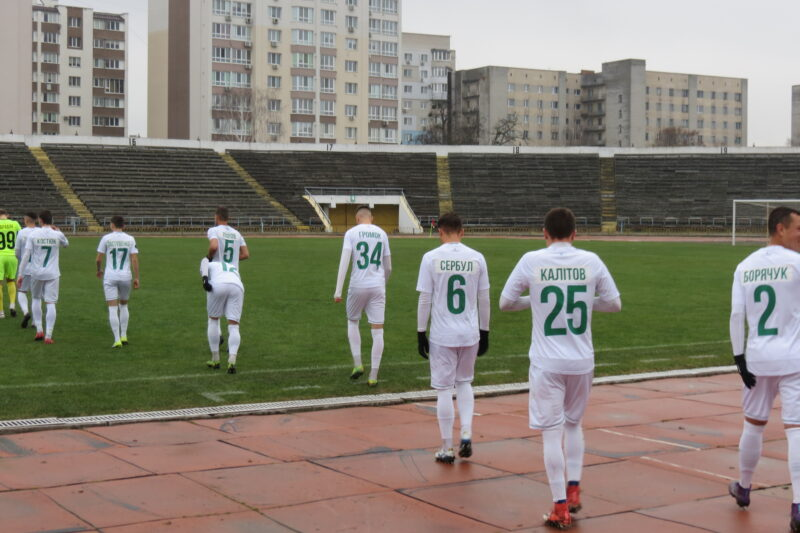 """Нива"" залишає Кубок України"