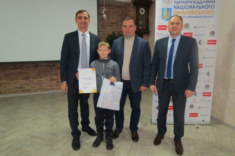 Нагородили переможців обласних конкурсів серед спортивних журналістів, спортивної фотографії та серед кращих дитячих тренерів