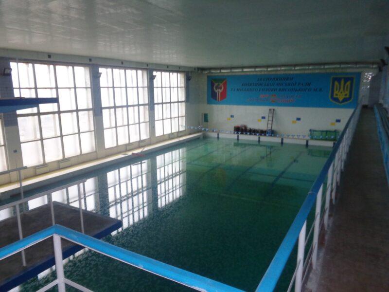 Перспективи спортивно-оздоровчого комплексу «Дельфін» у Козятині