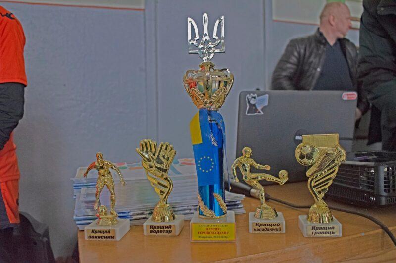 Футзальний турнір пам'яті Героїв Майдану