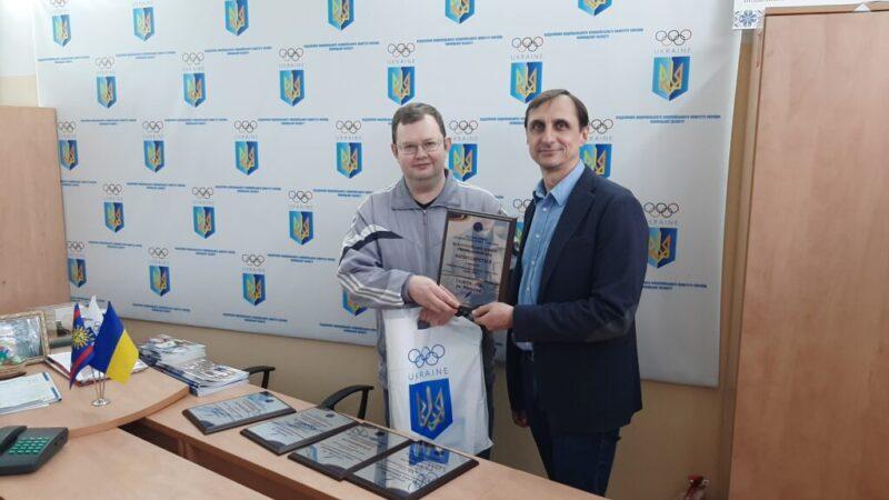 «Вінницька Арена» отримала нагороду НОК України