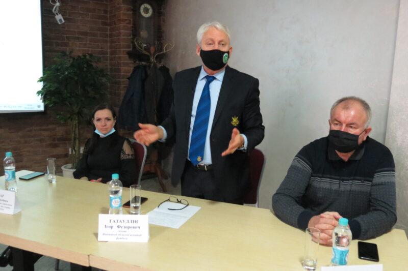 Як футбольним школам отримувати компенсацію за підготовку професіоналів, розповідали на семінарі у Вінниці