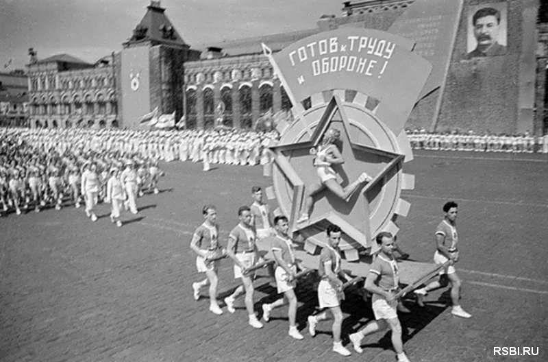 Советские спортсмены-спецназовцы