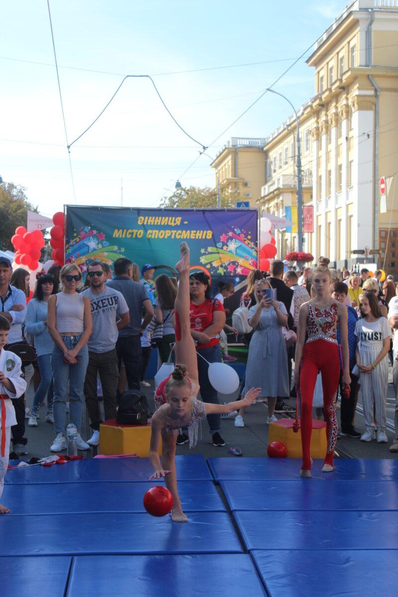 Спортсмени відзначили День міста
